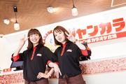 ジャンボカラオケ広場 瓢箪山駅前店のアルバイト情報