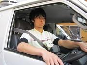 アースサポート大阪西成(訪問入浴オペレーター)のアルバイト情報