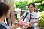 埼玉西ヤクルト販売株式会社/毛呂山センターのアルバイト情報