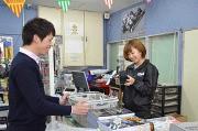 株式会社ストレート 京都店のアルバイト情報