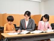 やる気スイッチのスクールIE 武蔵大和校のアルバイト情報