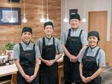 大戸屋ごはん処 渋谷公園通り店のアルバイト