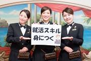 PIA上野店 カフェスタッフ /A0703210004のアルバイト情報