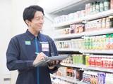 ファミリーマート 田辺新万店のアルバイト