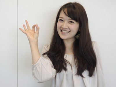 株式会社日本パーソナルビジネス 東海支店 名古屋市緑区エリア(携帯販売)のアルバイト情報
