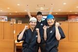 無添くら寿司 三島南店のアルバイト