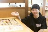 二代目丸源 沼津学園通店(全時間帯スタッフ)のアルバイト