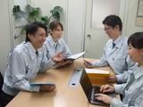株式会社PGSホーム 新大阪支店(土日)のアルバイト