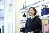 レリアン大丸札幌店のアルバイト