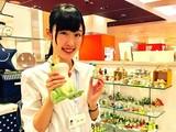 Passport 石神井公園店(学生スタッフ)501のアルバイト