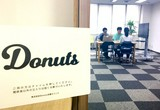Donuts 京都事業所のアルバイト