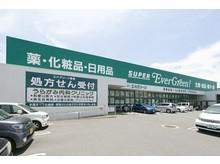 エバグリーン薬局 高松店のアルバイト