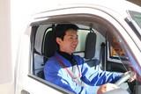 カクヤス 初台DS店のアルバイト