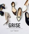 Le Talon GRISE 新宿ルミネ2(株式会社アクトブレーン)<7136497>のアルバイト