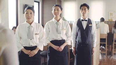 ルートイン十和田(レストランスタッフ)(正社員)のアルバイト情報