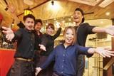 Cafe&Dining Pecori ペコリ 多摩センター店(キッチン)のアルバイト