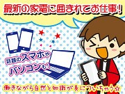PCDOCK 上野店のイメージ