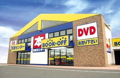 ブックオフ 鳥取カインズモール店のアルバイト情報