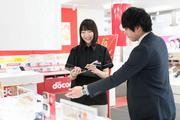 UQ SHOP 川越店のアルバイト情報
