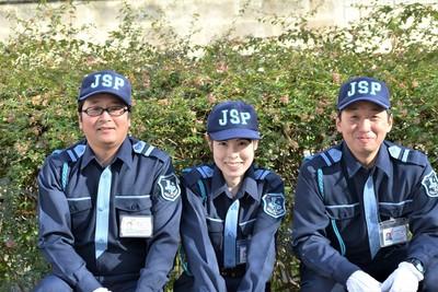 ジャパンパトロール警備保障 東京支社(1206984)(日給月給)の求人画像