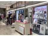 Fun Duce 梅田店のアルバイト