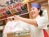 小僧寿し 行徳東店のアルバイト