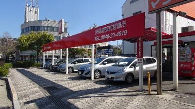 ニッポンレンタカー中国 株式会社 新尾道駅前営業所のアルバイト情報
