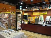 ほっとBBStation下松店のアルバイト情報