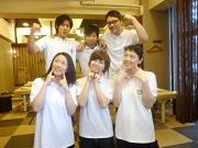 TAiSEiKAN イオン徳川明倫店のアルバイト情報