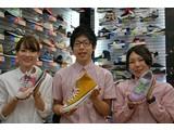 シュー・プラザ 釧路木場店 [33781]のアルバイト