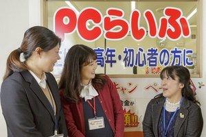 岡山・広島・山口に20校。日々楽しく開講中です。