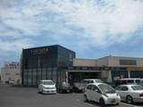TSUTAYA古新田店のアルバイト