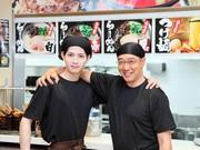 ごはんどき橋本台店のアルバイト情報