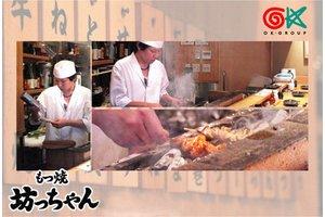 【京成船橋駅から1分】人気の串焼き屋の店長候補♪《正社員募集》