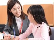 やる気スイッチのスクールIE 土山駅南校のアルバイト情報