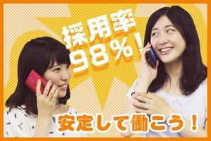【携帯販売のお仕事】週5日~勤務OK!生活に合わせて無理なく働こう♪