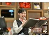 楽園 渋谷道玄坂店のアルバイト