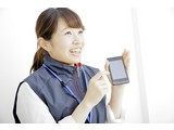 SBヒューマンキャピタル株式会社 ワイモバイル 大阪市エリア-361(正社員)