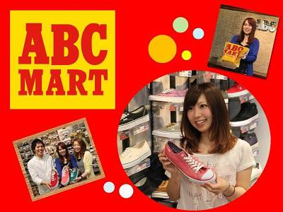 ABC-MART イオンモール秋田店(学生向け)[1151]のアルバイト情報