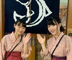 日本海庄や 亀戸店のアルバイト