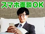 UTエイム株式会社(大和ロジ)2のアルバイト