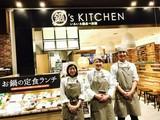 和食 鍋ズキッチン イオン堺鉄砲町(キッチンスタッフ)のアルバイト