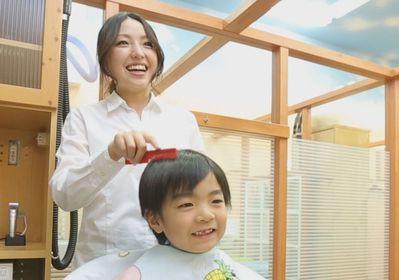 カットコムズ 磐田店(パート)のアルバイト情報