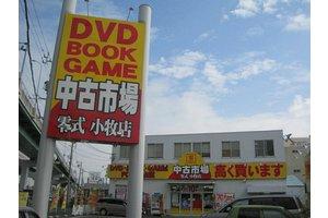 中古市場零式 小牧店・CD・ビデオ販売スタッフのアルバイト・バイト詳細