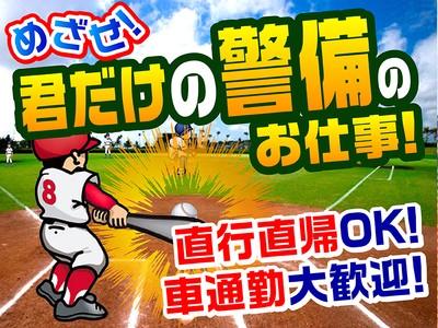 株式会社エムサス 北関東支店_03aの求人画像