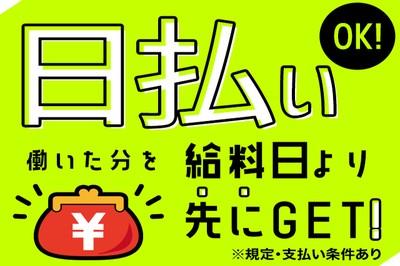 株式会社綜合キャリアオプション(1314GH1018G3★68)の求人画像