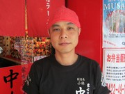 蒙古タンメン中本 目黒のアルバイト情報