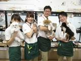 ペットのコジマ 花小金井店のアルバイト