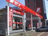 ニッポンレンタカー中国 株式会社 福山営業所のアルバイト