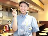 カレーハウスCoCo壱番屋 姫路グランフェスタ店のアルバイト